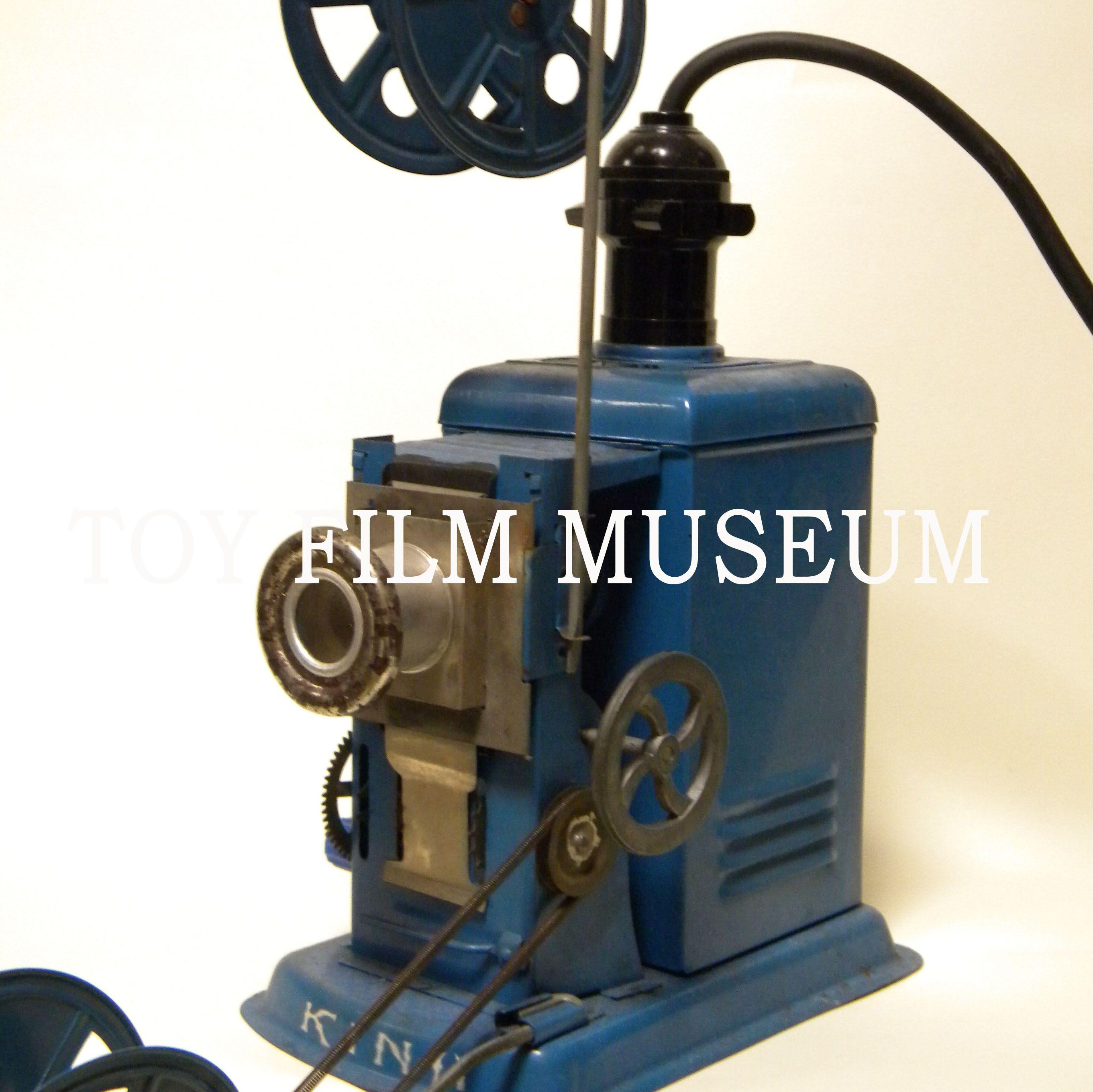 玩具映写機 (国産)|展示物|お...
