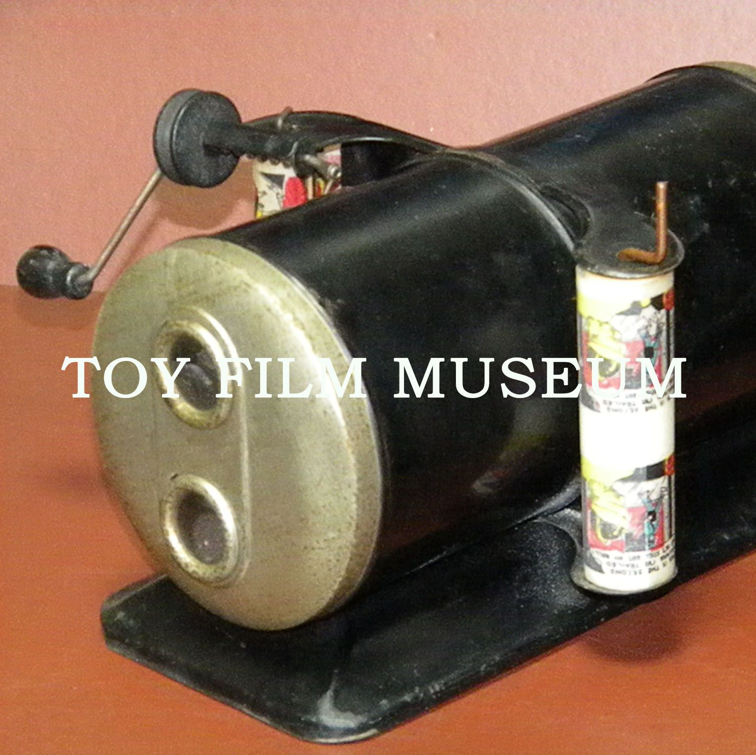 Unknown Projector