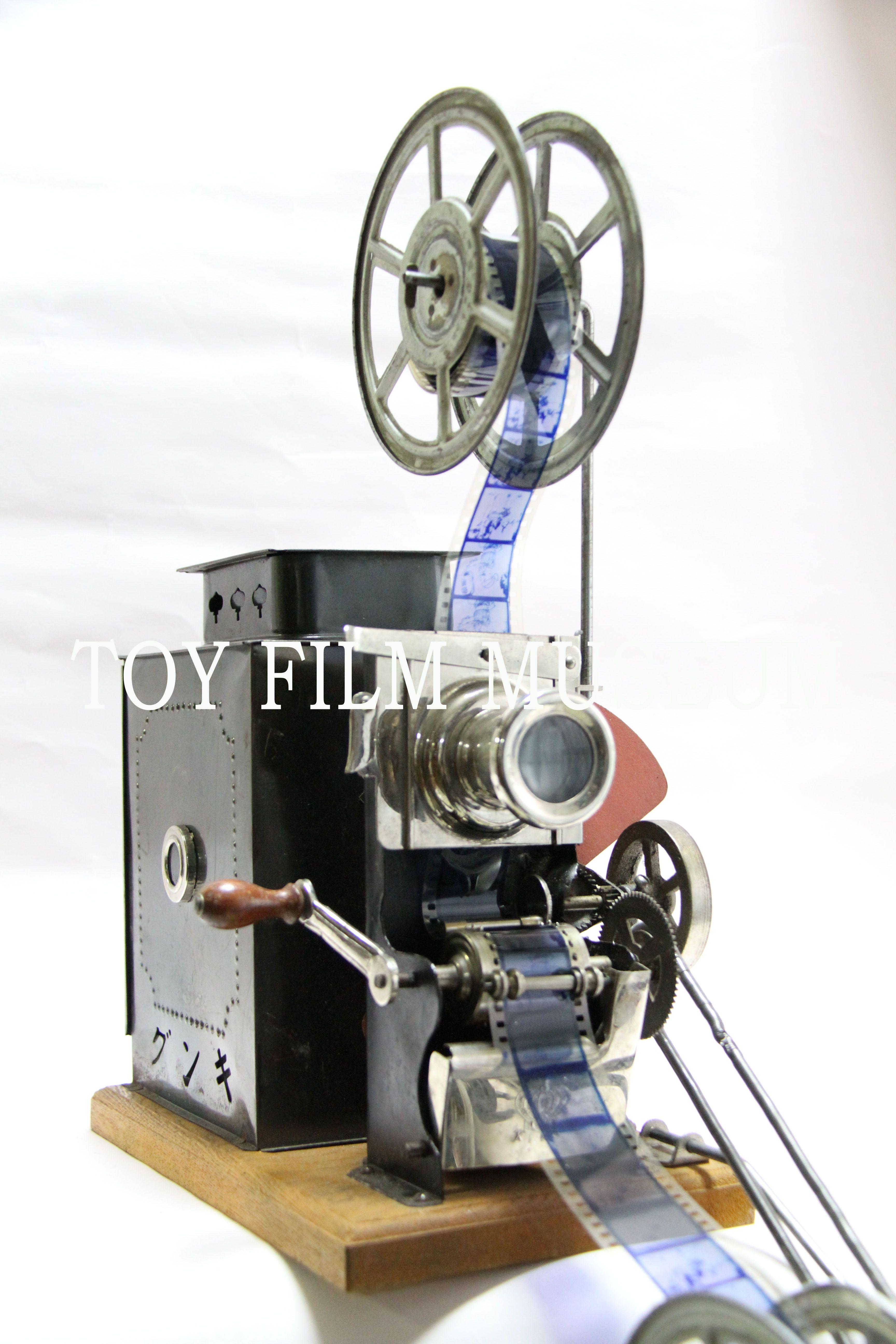 キング家庭映写機|玩具映写機 (...