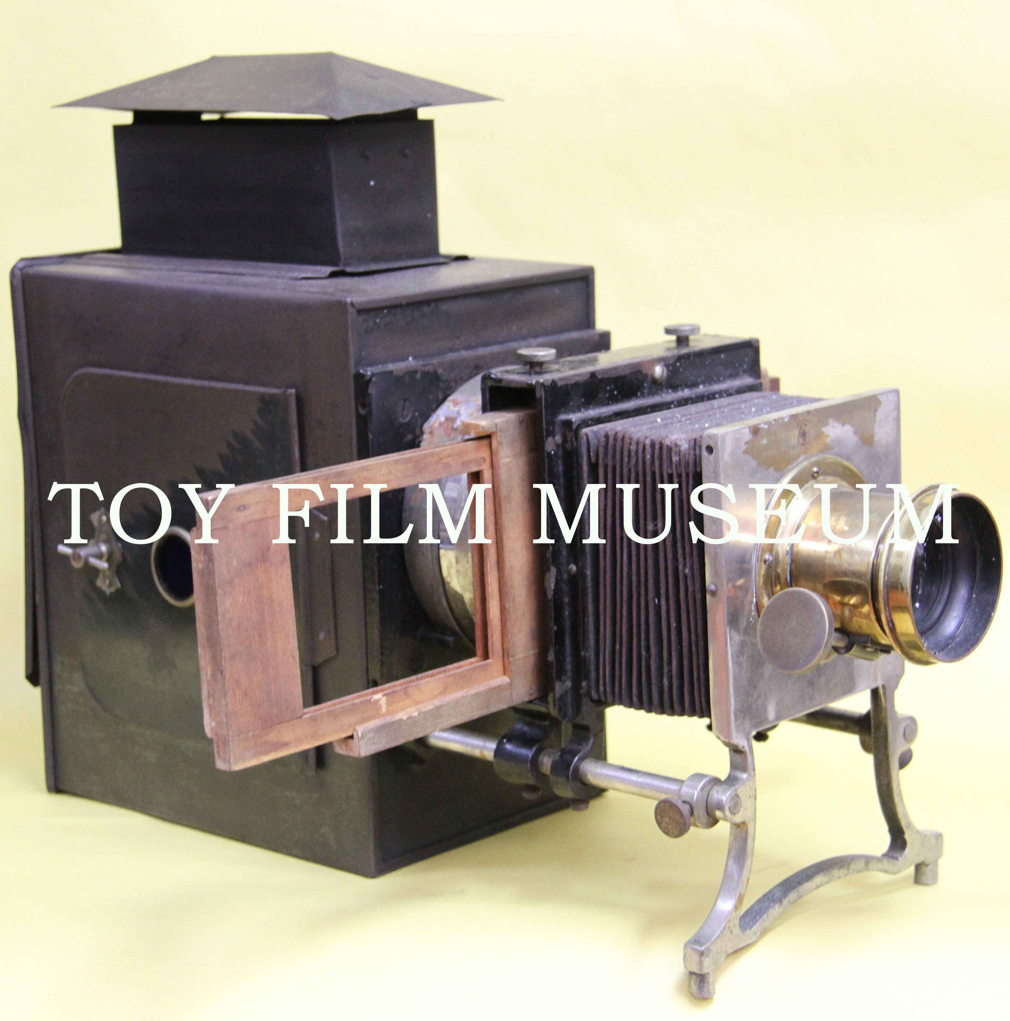 Unknown Manufacturer Magic Lantern