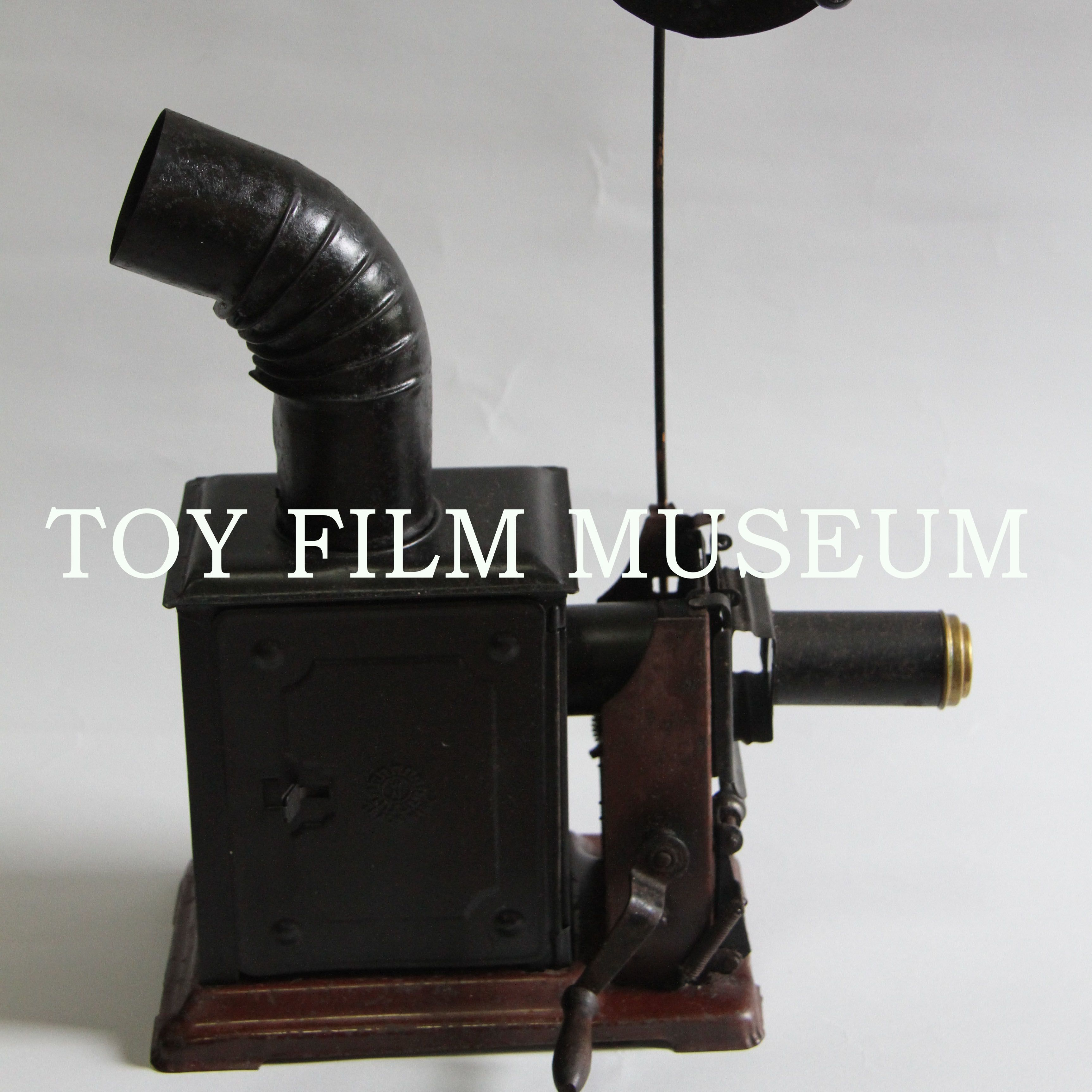 WN Toy Projector